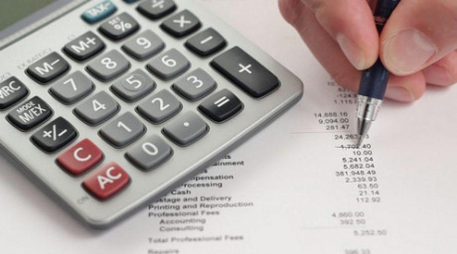 التخطيط المالي للأفراد